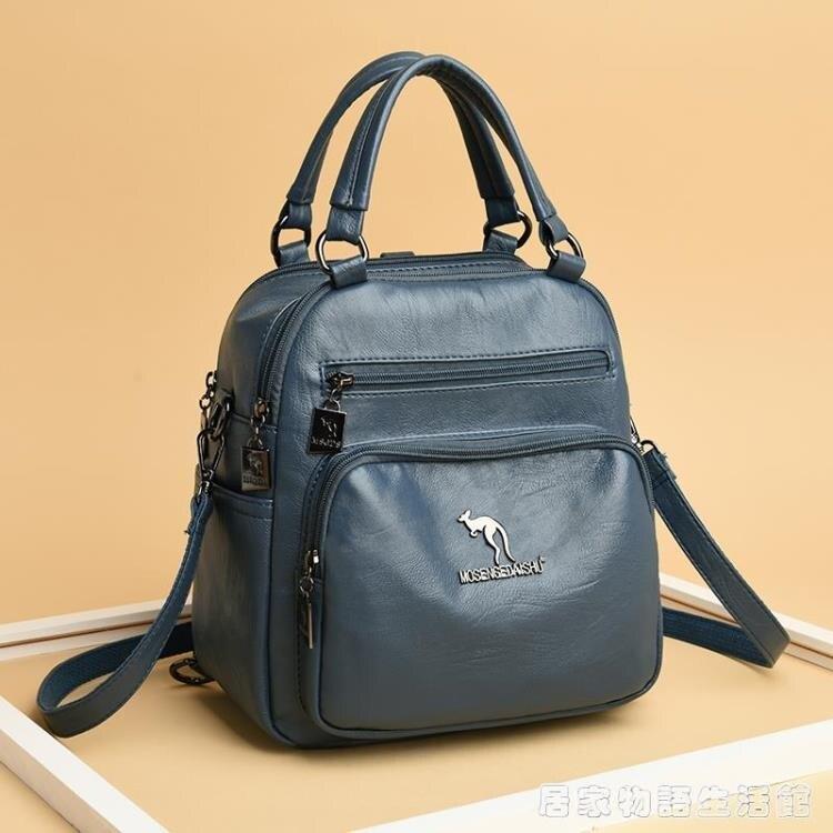 手提包多功能手提媽媽包軟皮大容量雙肩背包 【全館滿499免運】