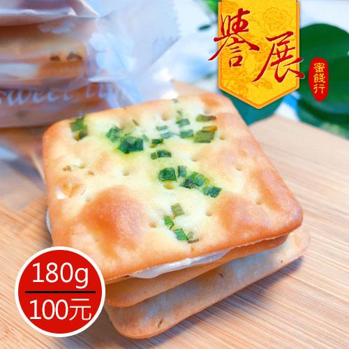 【譽展蜜餞】牛軋香蔥餅/180g/100元