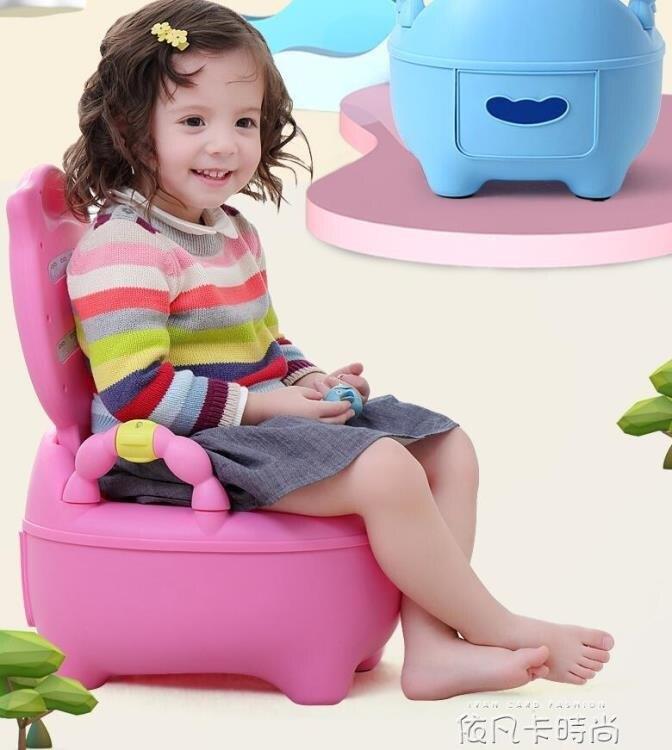 加大號嬰兒童坐便器女寶寶馬桶幼兒小孩女孩便盆廁所男孩尿盆尿桶QM