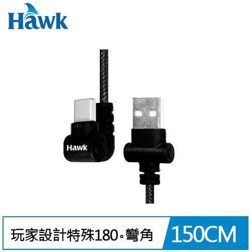 Hawk Type-C 180手遊充電傳輸線(黑)