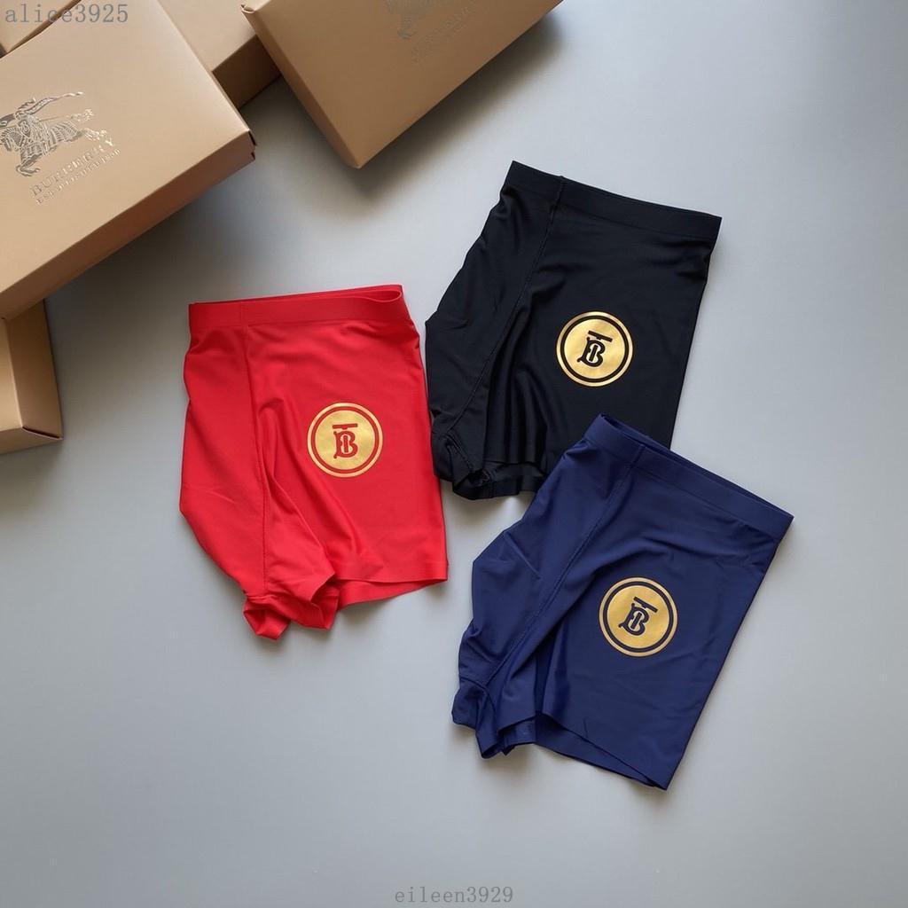 一盒三條 Bur*be*rry 巴寶莉 男士內褲 四角褲 柔軟 舒適透氣內褲 平口內褲 冰絲內褲 合身內褲