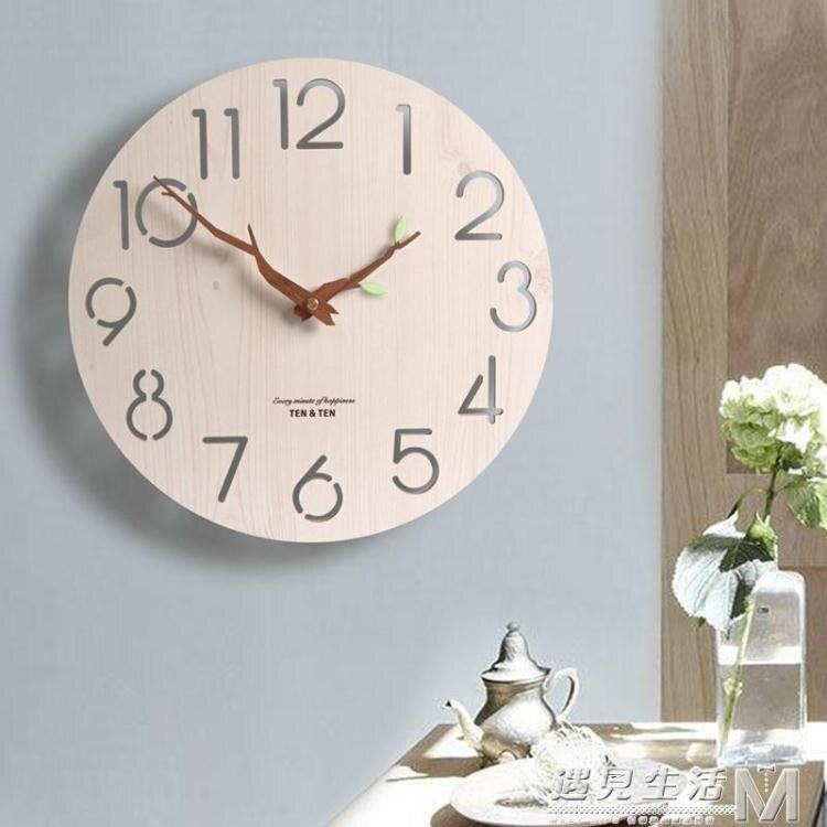 創意時鐘靜音鐘錶客廳臥室家用時尚免打孔歐式北歐掛鐘現代簡約木