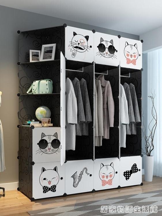 衣櫃簡易組裝塑料布藝租房臥室家用掛仿實木單布衣櫥收納櫃子