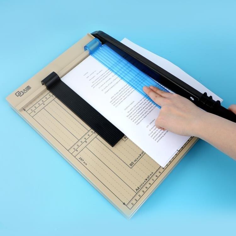夯貨折扣! 切紙機 GD106切紙機A4切紙刀手動裁切機小型裁紙機加厚裁切刀重型裁紙刀
