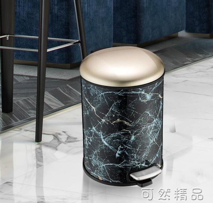 麥桶桶輕奢垃圾桶家用網紅客廳高創意帶蓋腳踏式廚房北歐ins風檔