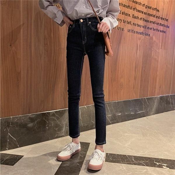 (下殺)韓版簡約高腰明線牛仔褲百搭顯瘦深藍色直筒小腳褲【08SG05900】