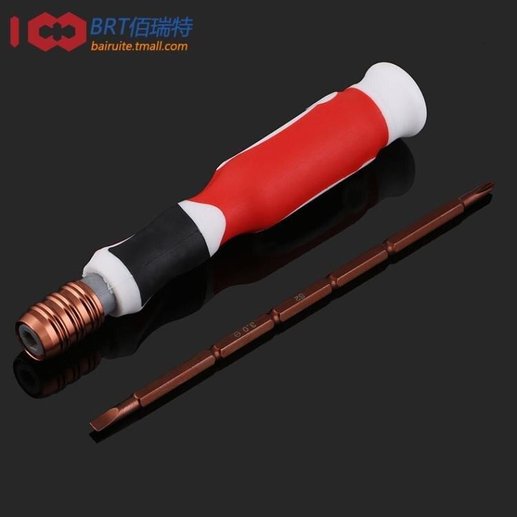【八折】螺絲刀 超硬S2鋼 發紅螺絲刀 螺絲批 起子 改錐 十字 一字3MM