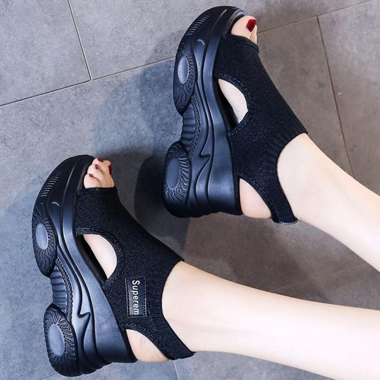 夯貨折扣! 2021夏季新款針織魚嘴鞋仙女風鬆糕底高跟飛織坡跟厚底運動女涼鞋