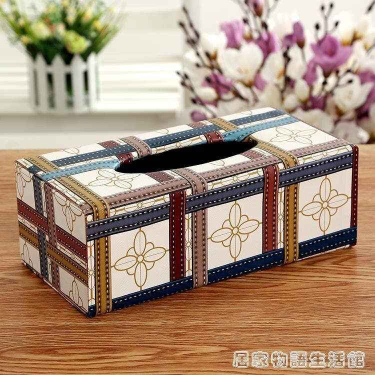 創意皮革紙巾盒歐式居家抽紙盒酒店專用紙抽盒可愛收納整理盒