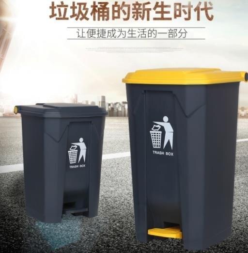夯貨折扣! 戶外垃圾桶 銳拓大垃圾桶大號腳踩腳踏式戶外環衛商用帶蓋家用廚房分類垃圾箱