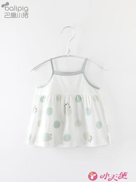 女童吊帶洋裝 女童吊帶連身裙2021新款洋氣薄款兒童公主裙寶寶夏裝嬰兒裙子夏季 小天使 99免運