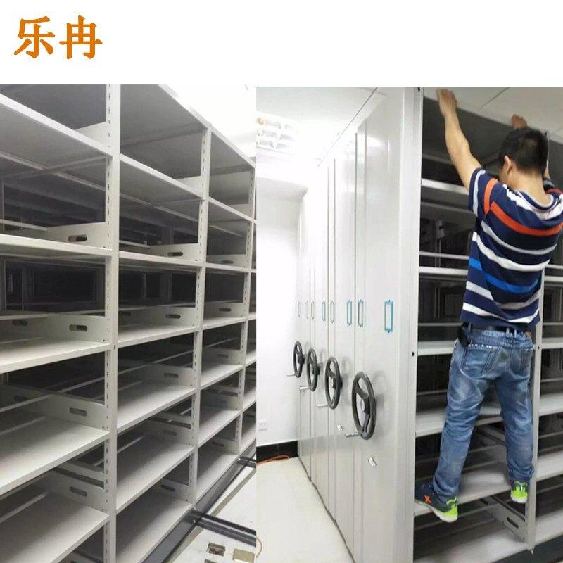 樂冉鋼制檔案架手搖式移動密集架檔案室密集柜文件柜檔案柜資料柜
