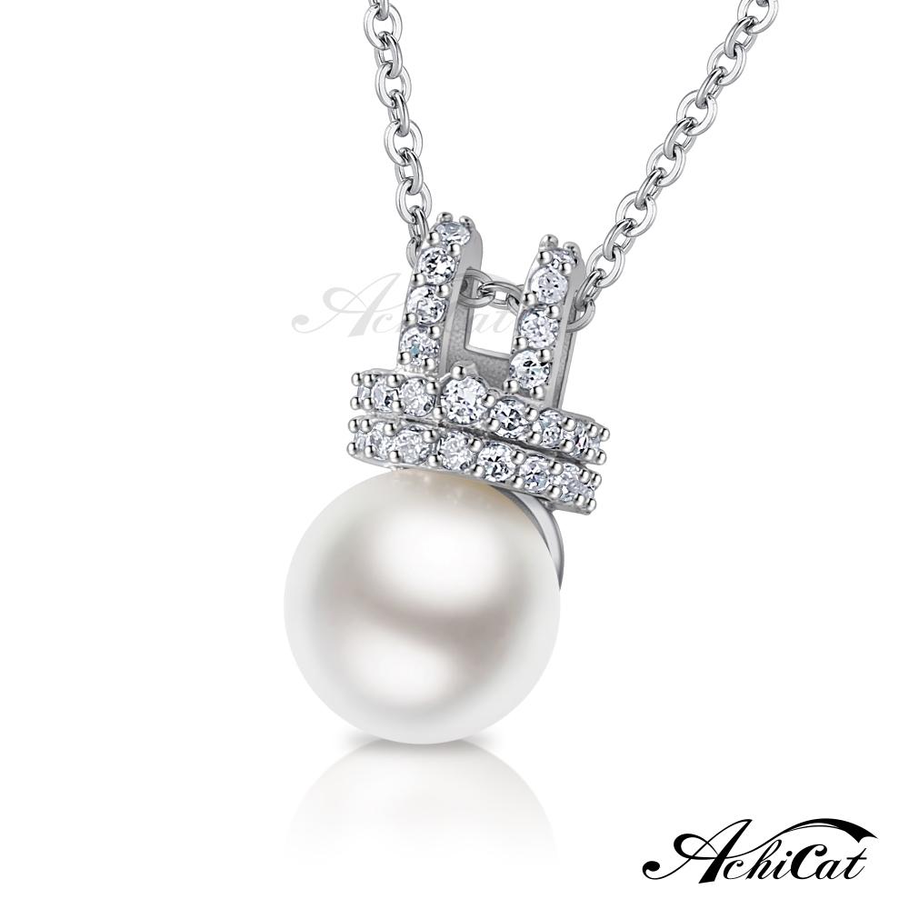 AchiCat 項鍊 正白K 珍愛一生 珍珠項鍊 鎖骨鍊 女項鍊 附鋼鍊 生日禮物 C819