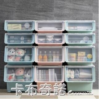 特大號兒童玩具收納箱有蓋前開式宿舍整理箱零食收納盒衣服儲物箱