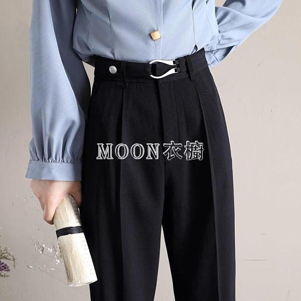 西裝褲女直筒寬鬆2021春新款高腰顯瘦垂感寬鬆黑色休閒哈倫褲子 快速出貨