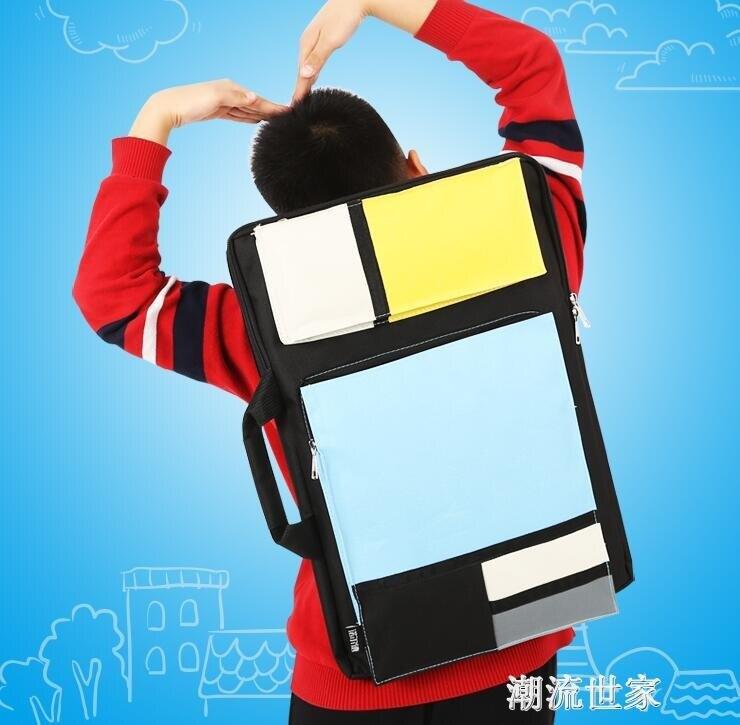 諾爾德畫袋 美術袋 兒童 8K畫板袋畫包學生雙肩背寫生專用 可定制MBS