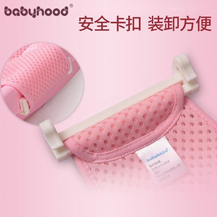 嬰兒浴盆支架  嬰兒浴網寶寶防滑網兜洗澡網架新生兒沐浴盆洗澡支架通用