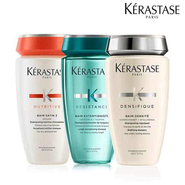 Kerastase 巴黎卡詩髮浴系列 250ml (煥髮彈韌、皇家鳶尾、白金)【SP嚴選家】