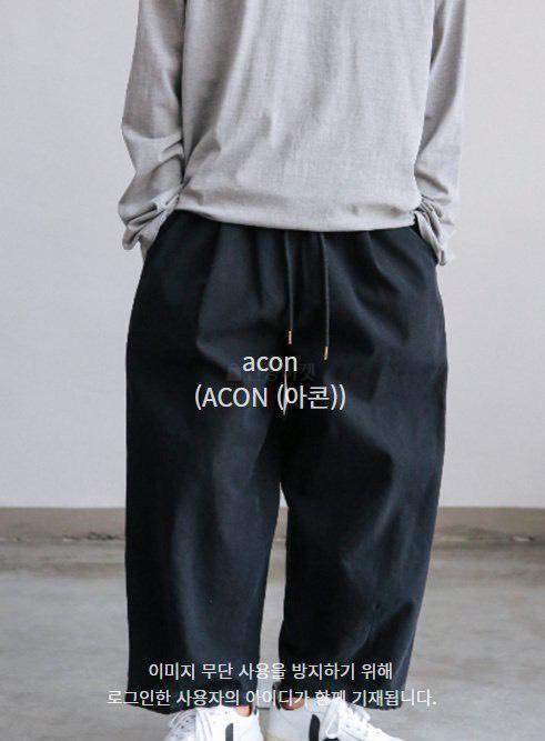 Chemistry_Boys - 韓國 MPT40 寬鬆質感 長褲 (兩色)