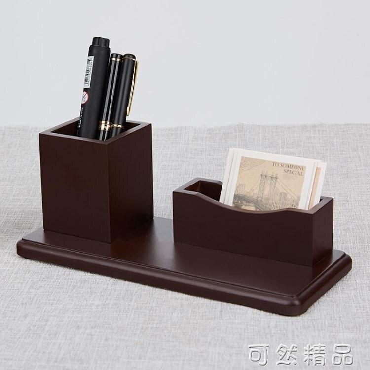 木質名片座商務名片架子擺臺桌面名片夾卡片收納盒辦公帶筆筒定制