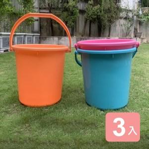 《真心良品》可愛bibi圓形20L手提式水桶-3入組