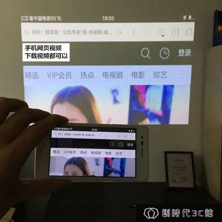 現貨快出 現貨投影機家用高清無線wifi投影儀1080迷你微型辦公智慧手機同屏藍芽走心小賣場