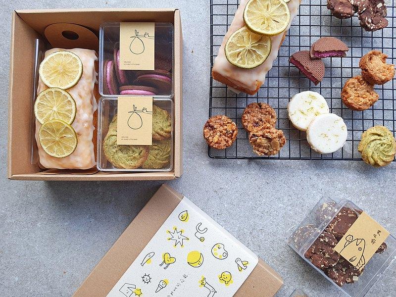 【新品】磅蛋糕餅乾禮盒(檸檬柳橙+餅乾2盒入) 常溫禮盒 自由搭配