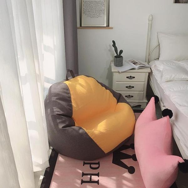 懶人沙發豆袋地上榻榻米網紅單人小沙發小戶型臥室陽臺休閑懶人椅 璐璐
