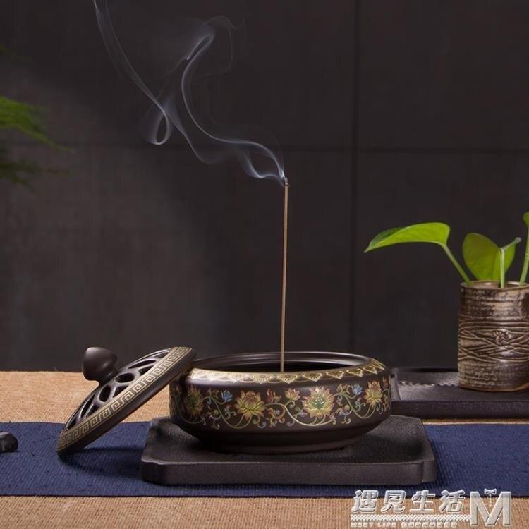 香薰爐盤香線香爐陶瓷香爐家用禪意香爐室內供佛 琺瑯平底