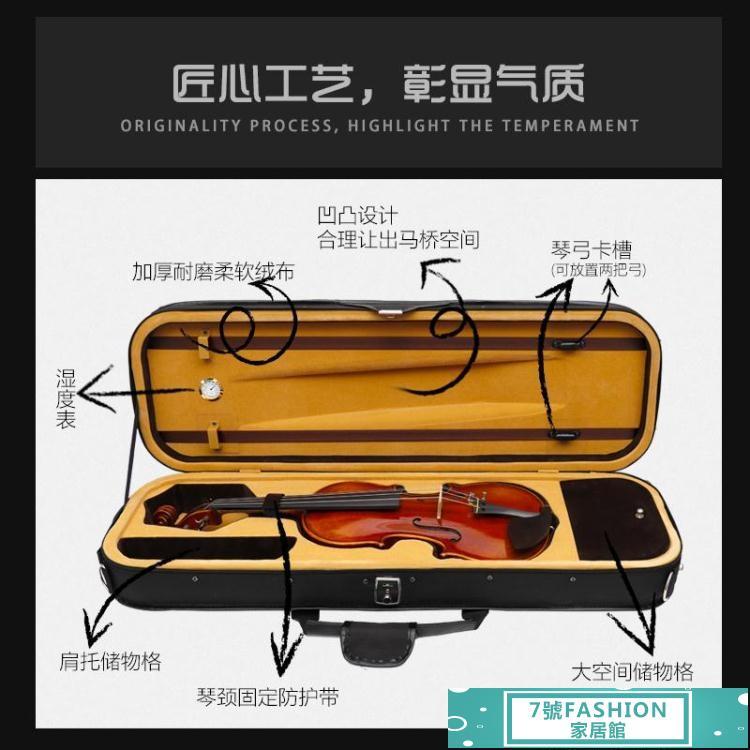 琴盒 小提琴用輕便琴盒防潮抗壓便攜輕便雙肩背航空小提琴盒子