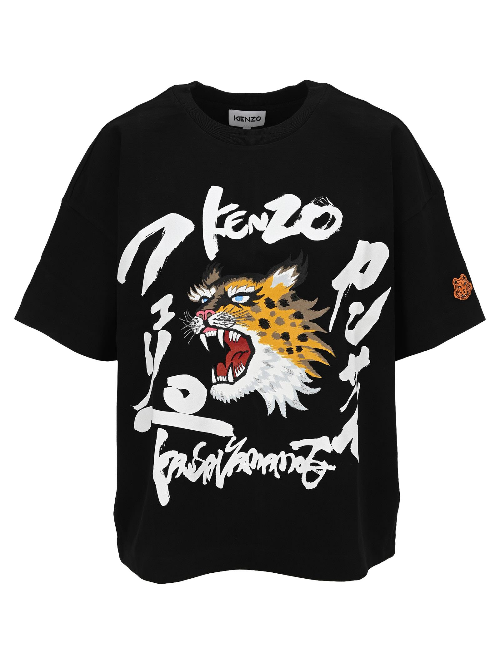 Kenzo Kansaiyamamoto Tiger T-shirt