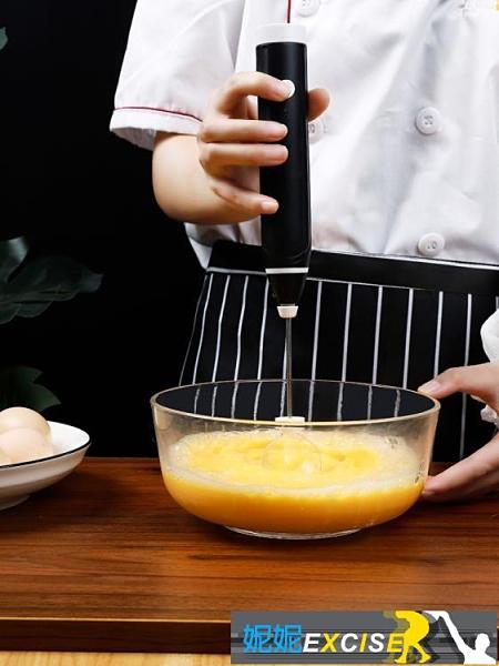 打蛋器 電動攪拌棒打發打奶油家用烘焙迷你小型自動打蛋機攪拌機器 妮妮 免運