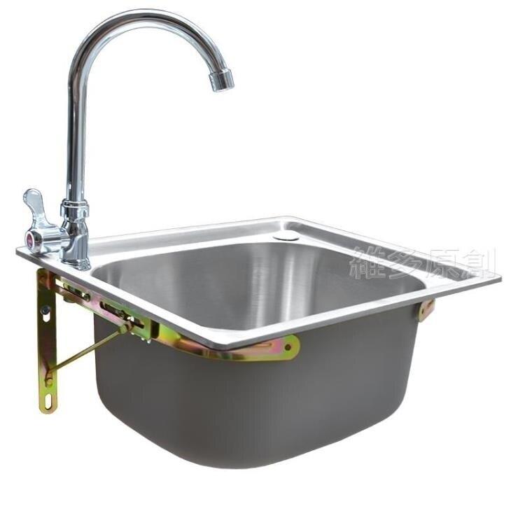 夯貨折扣! 洗衣槽 3004不銹鋼水槽單槽帶支架廚房家用洗菜盆洗碗池洗手盆單盆水池斗