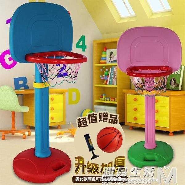 籃球架可升降室內家用戶外投籃玩具 2 3 4 5 6歲男孩女孩