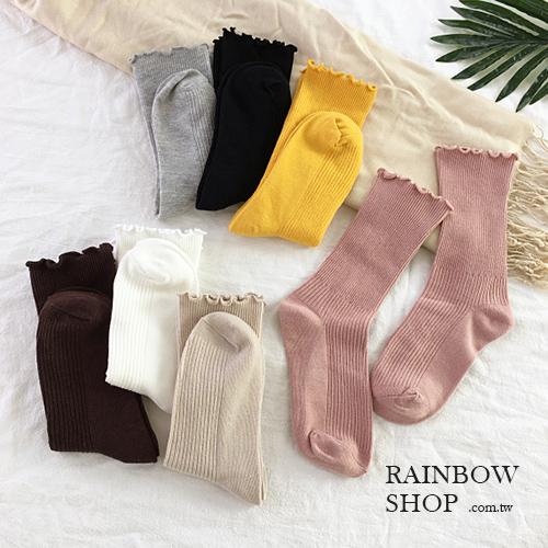 甜美捲邊坑條中筒襪-M-Rainbow【AB031501】