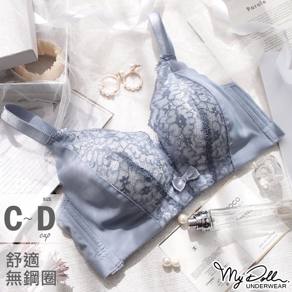 【買1送1】單內衣MyDoll 戀人未滿 蕾絲萊卡無鋼圈內衣C-D罩杯(灰藍色)