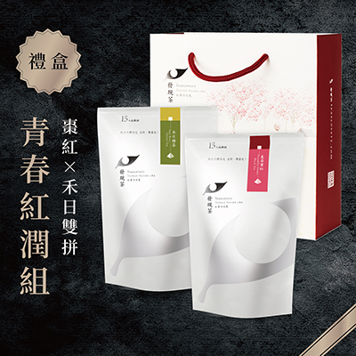 【感恩上市】發現茶 真時小提盒 紅棗紅茶+米綠茶雙拼組