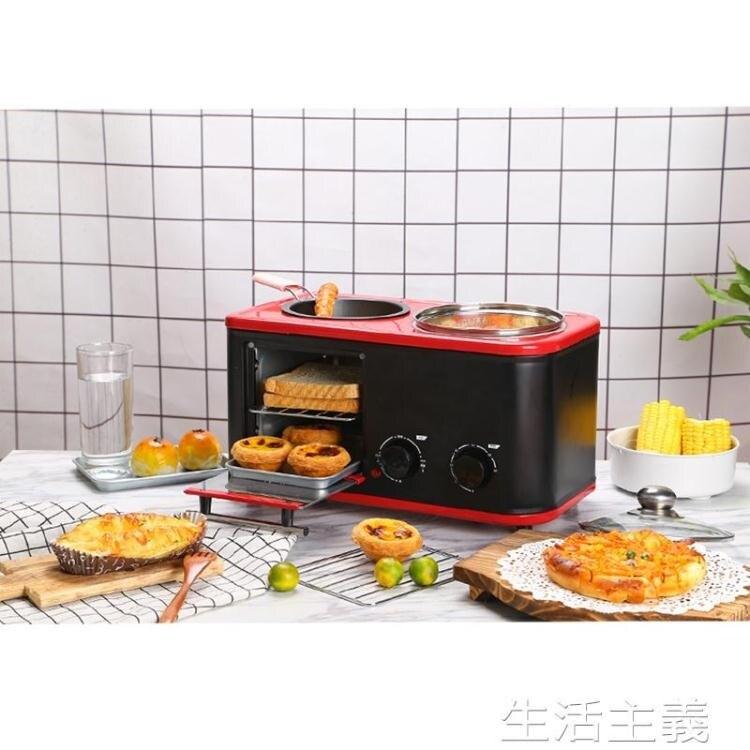 麵包機 早餐機多功能四合一家用小型電烤箱烤面包機三明治機吐司機多士爐1 艾琴海小屋
