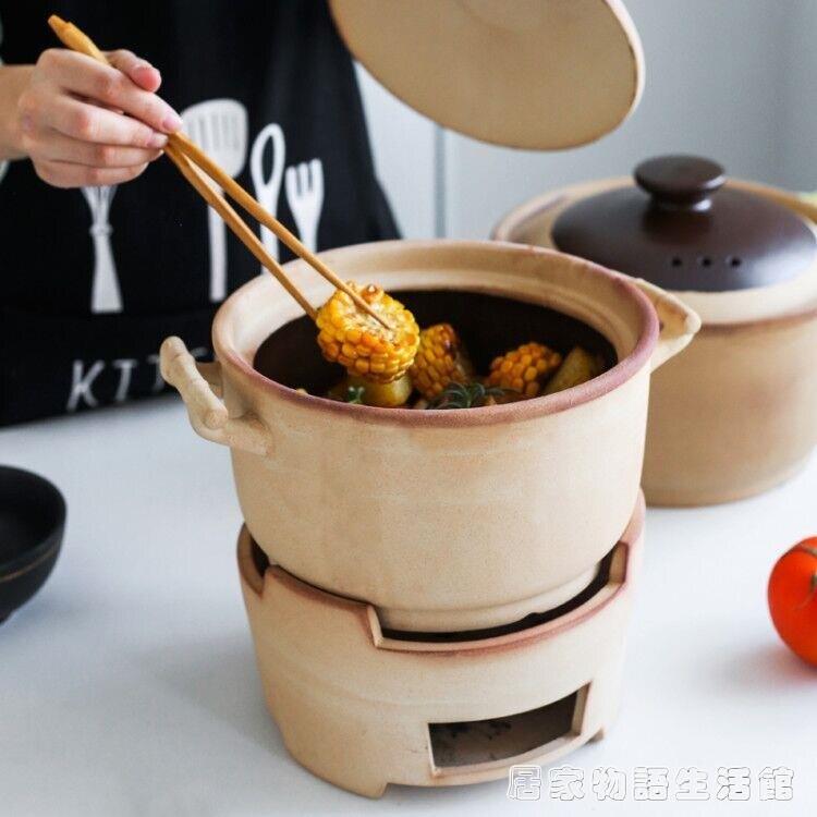 木炭爐子小火鍋陶土沙鍋家用傳統老式保溫打邊爐碳爐泥爐煲粗砂鍋