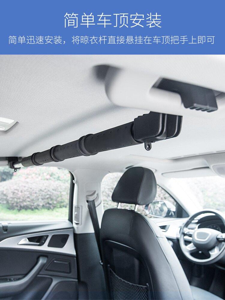 車載衣架 日本YAC車載衣架后排汽車掛衣服車用后備箱可伸縮晾衣架車內用品【MJ11597】
