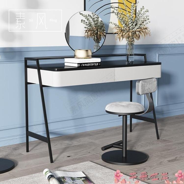 化妝凳北歐輕奢梳妝臺化妝師椅子網紅ins旋轉美甲小圓凳書桌靠背升降椅