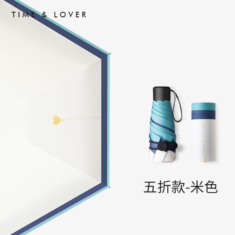 遮陽傘  小巧便攜折疊黑膠太陽傘遮陽防曬防紫外線女晴雨傘兩用