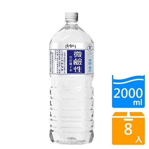 多喝水微鹼性竹炭離子水2000mlx8/箱【愛買】