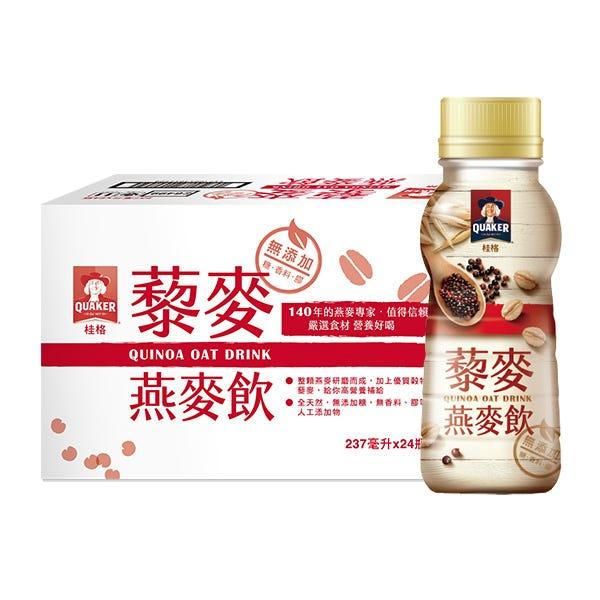 桂格藜麥燕麥飲X2箱