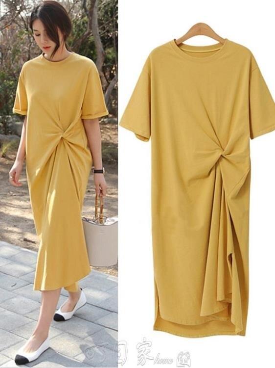 夯貨折扣! 2021流行女裝新款 純棉寬鬆休閒開叉短袖t恤裙大碼過膝蛋黃的長裙 町目家