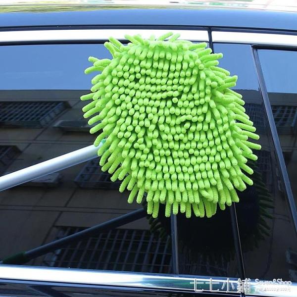 洗車拖把不傷車專用刷車刷子軟毛除塵擦車神器汽車用冼車工具全套