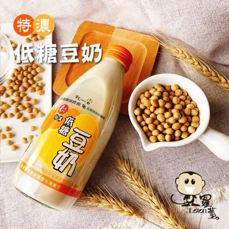 【羅東農會】羅董特濃低糖台灣豆奶 24瓶(245ml/瓶)