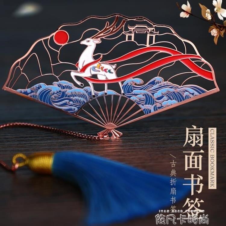 中國風生日禮物送女生女友閨蜜女孩老師實用精致創意聖誕節小禮品