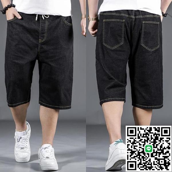 加肥加大碼牛仔短褲男寬版直筒胖子五分褲中褲男夏季【海阔天空】