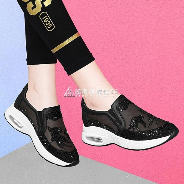 內增高女鞋2021夏季新款厚底黑色氣墊鞋網鞋女透氣網面休閒運動鞋 快速出貨